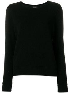 классический трикотажный свитер A.P.C.