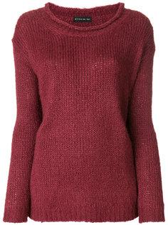 свитер с глубоким U-образным вырезом Etro