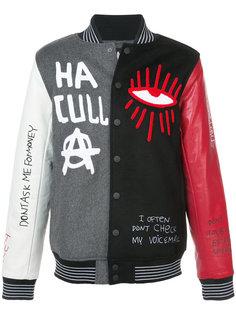 университетская куртка Skribble Haculla