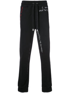 спортивные брюки Skribble  Haculla