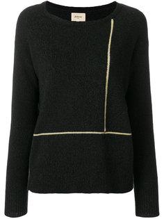 свитер с полосками Bellerose