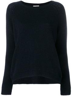 свитер с круглым вырезом Forte Forte