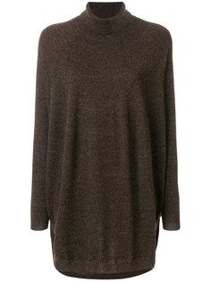 асимметричный свитер с разрезами по бокам N.Peal