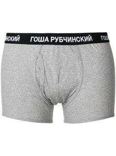 классические боксеры с логотипом Gosha Rubchinskiy ГОША РУБЧИНСКИЙ