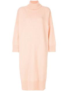платье с отворотом  Ter Et Bantine