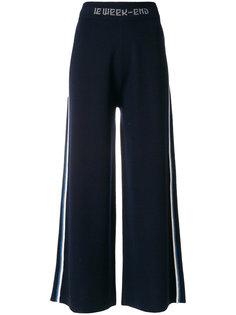 широкие укороченные брюки   J.Won