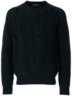 свитер с V-образным вырезом Issey Miyake