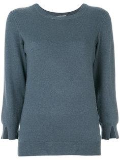 свитер с разрезами на рукавах Closed
