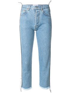 укороченные джинсы с лампсами Forte Couture