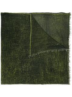 шарф с бахромой Avant Toi