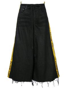 укороченные брюки с лампасами Off-White