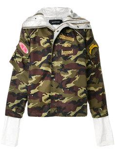 куртка с камуфляжным принтом Sankuanz