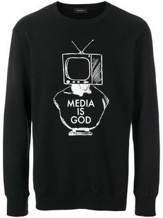толстовка Media Is God Undercover