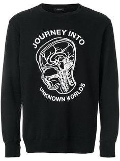 толстовка Journey  Undercover