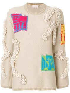 свитер фактурной вязки Peter Pilotto