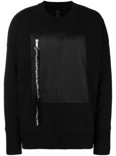 объемный свитер с молнией Odeur