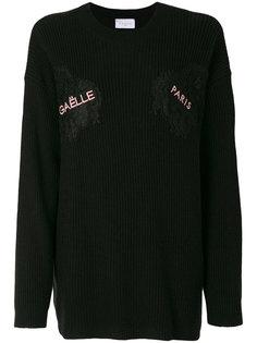 свитер в рубчик с логотипом  Gaelle Bonheur