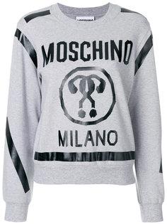укороченная толстовка с принтом знаков вопроса Moschino