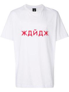 футболка с принтом Omc