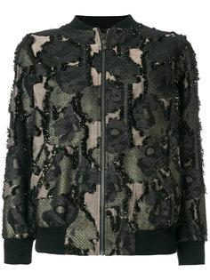 камуфляжная куртка бомбер Paul & Joe