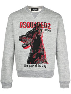 The Year of the Dog print sweatshirt Dsquared2