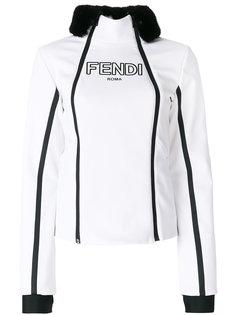 приталенная куртка на молнии  Fendi