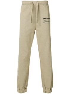 спортивные брюки с вышитым логотипом Maharishi