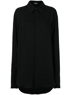 удлиненная рубашка с необработанным подолом Yang Li