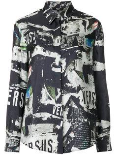 камуфляжная рубашка Versus