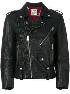 куртка Liya Deluxe Zadig & Voltaire