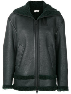 куртка Deluxe Kyle Zadig & Voltaire