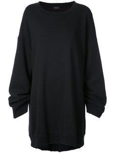 свитер с необработанными краями Undercover