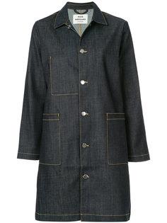 джинсовая куртка Jeanne Mads Nørgaard