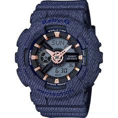 Кварцевые часы женские Casio G-Shock Baby-g ba-110de-2a1 Blue