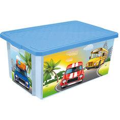 "Ящик для хранения игрушек ""X-BOX"" City Cars 30л на колесах, Little Angel, голубой"