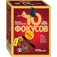"""Набор для фокусов Step Puzzle """"Школа волшебства"""" 10 фокусов (красный) Степ Пазл"""