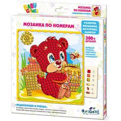 Для Малышей   Мозаика по номерам Медвежонок и Пчёлка Origami