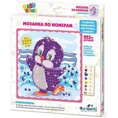 Для Малышей   Мозаика по номерам Пингвинёнок Origami