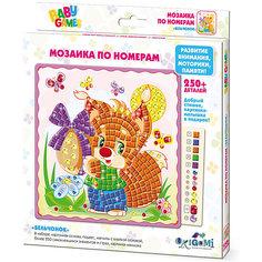 Для Малышей   Мозаика по номерам Бельчонок Origami