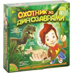 Французские опыты Науки с Буки Охотники за динозаврами Bondibon
