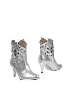 Полусапоги и высокие ботинки Space Style Concept