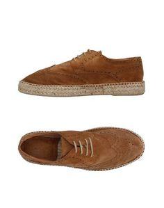 Обувь на шнурках Lagoa