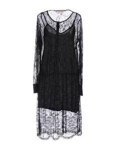 Платье до колена Custommade•
