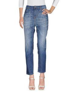 Джинсовые брюки Kartika