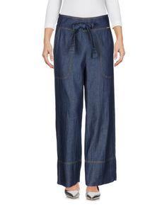 Джинсовые брюки Babylon