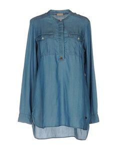 Джинсовая рубашка Napapijri