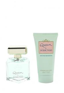 Набор парфюмерный Antonio Banderas