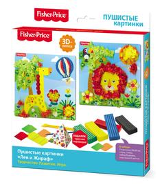 Набор для творчества Origami 3D-лепка Fisher-Price «Пушистые картинки. Лев и Жираф»