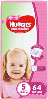 Подгузники Huggies Ultra Comfort для девочек 5 (12-22 кг) 64 шт.
