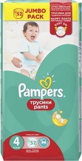 Трусики-подгузники Pampers Pants 4 (9-14 кг) 52 шт.